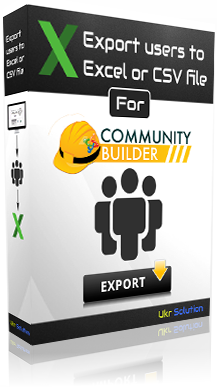 Export Users from Community Builder